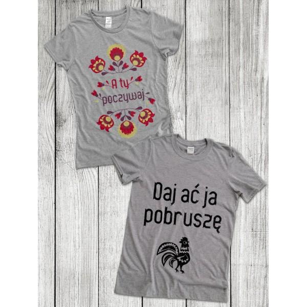 koszulki-dla-pary-daj-ac-ja-pobrusze-a-ty-poczywaj
